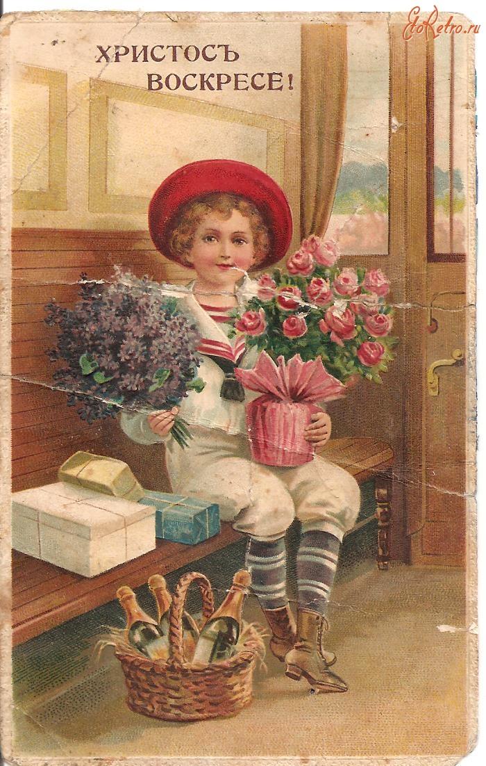 Светлый праздник пасхи ,ретро открытка , с пасхой , с мальчиком. Светлый праздник пасхи , ретро открытка с изображением мальчика сидящего на лавочке с двумя букетами цветов , на полу корзина с шампанским , рядом с мальчиком подарки.