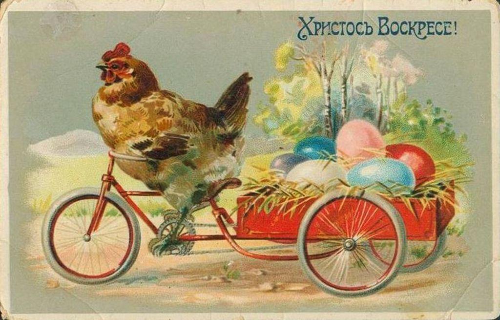 Пасха , светлый праздник пасхи , открытка с пасхой , курица , пасхальные яйца Пасха , светлый праздник пасхи , картинка , открытка с изображением на открытке курицы с красным гребешком ,природа , пасхальные яйца , открытки с праздником пасхи ретро