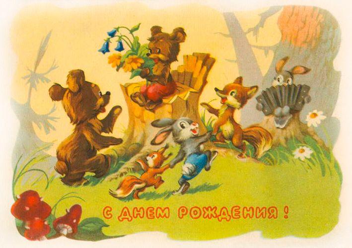 Открытка с днём рождения ретро стиль, с днём рождения ретро. Картинки , открытки с днём рождения ретро,ретро стиль,открытка открытки с поздравлениями с днём рождения ретро,красивые открытки в старинном стиле скачать бесплатно .