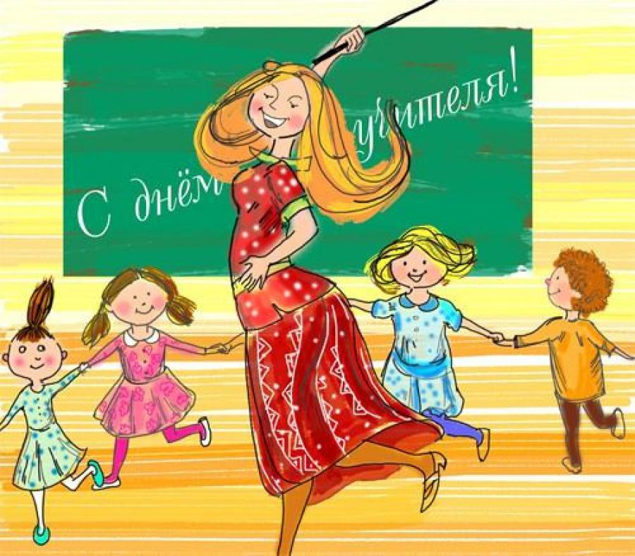 Открытки приколы с днем учителя
