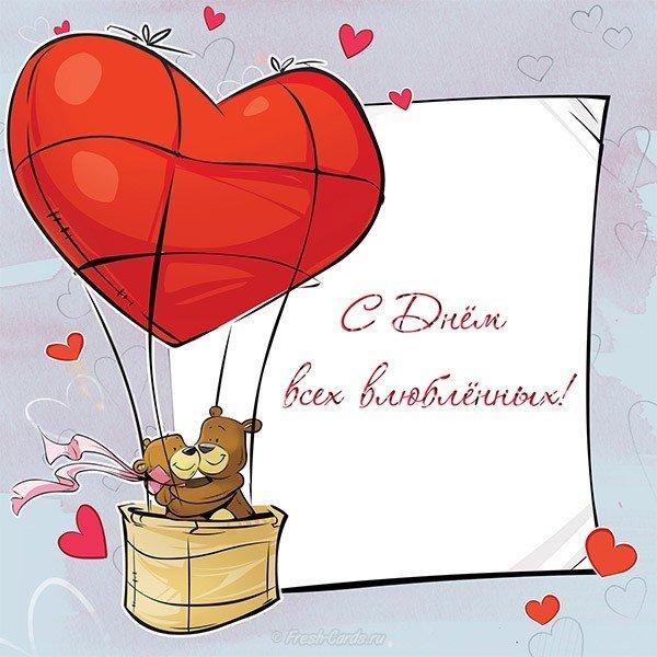 14 февраля день святого валентина праздник всех влюблённых сердец 14 февраля день всех влюблённых день святого валентина празник влюблённых сердец красные цвета красные сердца воздушные пылающие с надписью с пожеланиями красивые