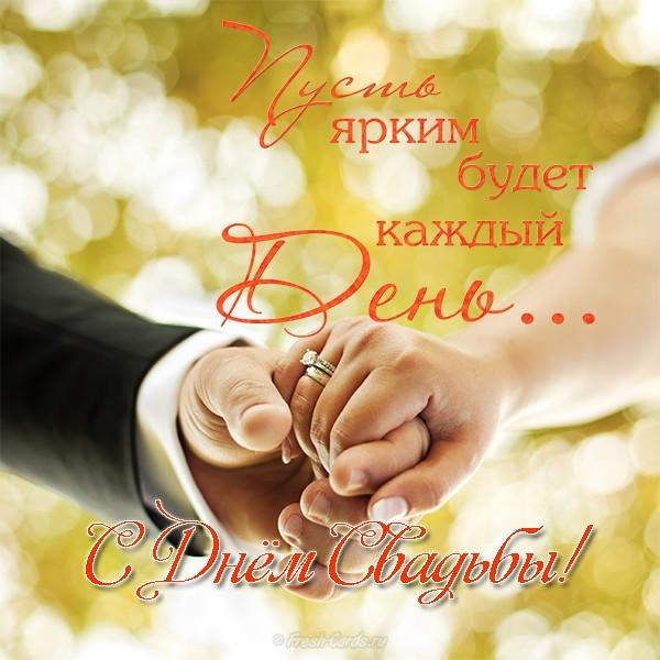 поздравление в прозе с годовщиной свадьбы для мужчины оживился сказал коменданту