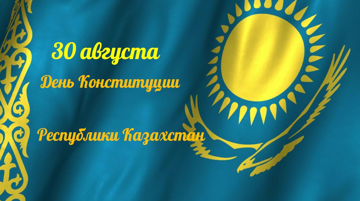 картинки с праздником республики предварительной информации, его