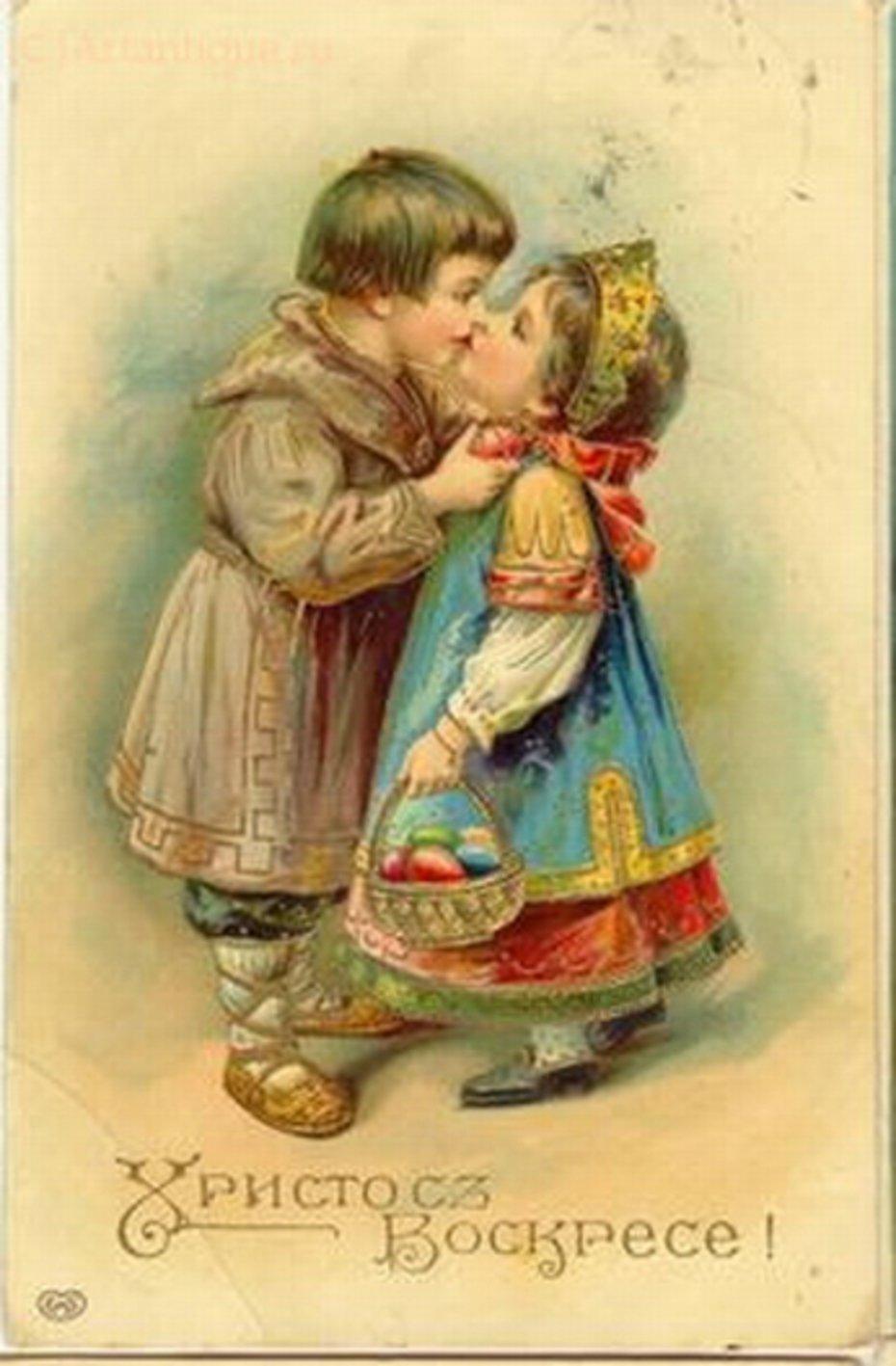 Открытки пасха ретро пасха светлый праздник пасхи открытка ретро мальчик и  девочка