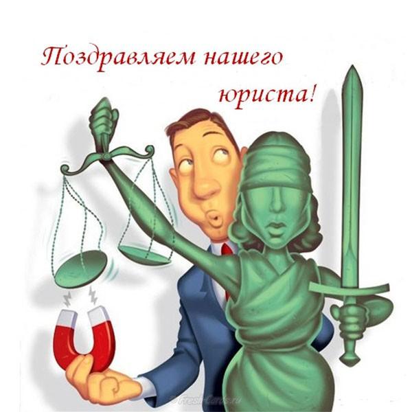 правовой отдел открытки ладонях