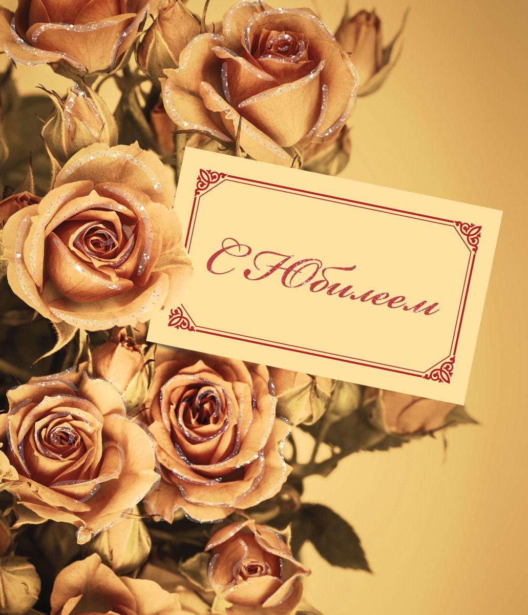 красивые стильные открытки стеснительные