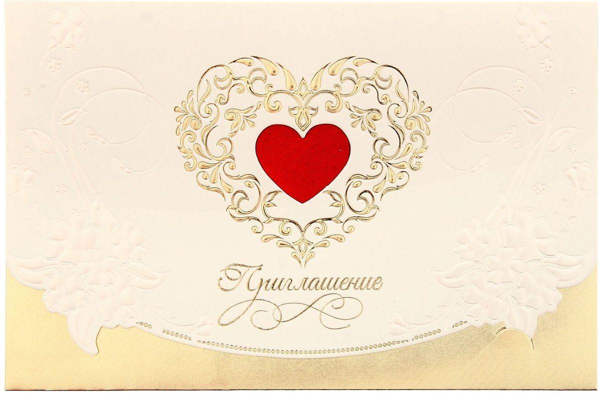 свадебные картинки для пригласительного на свадьбу