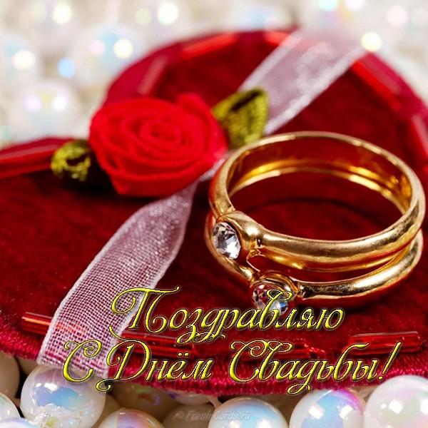 Армянские поздравления с днем свадьбы