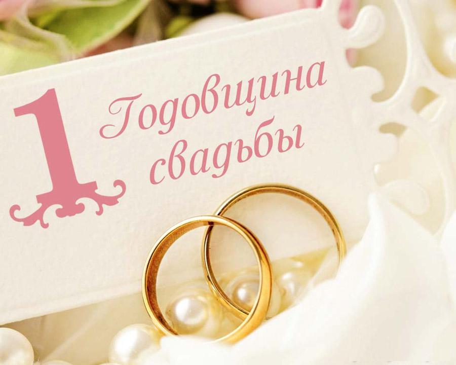 Поздравительные открытки мужу с годовщиной свадьбы