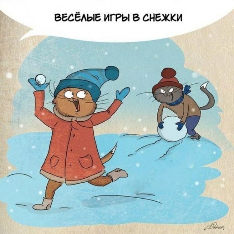 прикольные картинки холодно зима особый символ