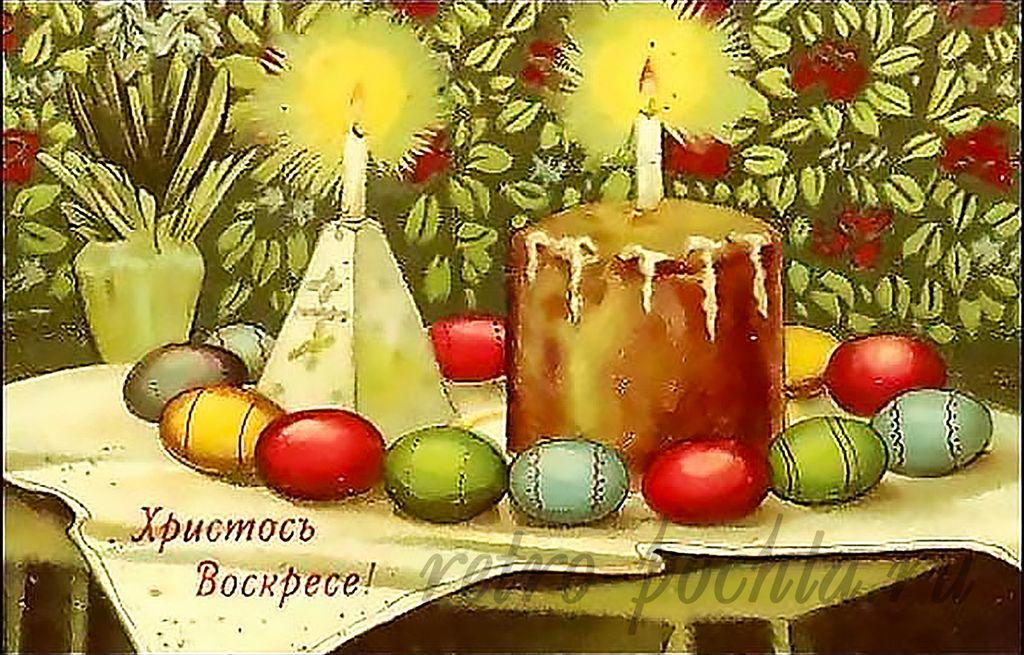 с праздником пасхи советские открытки над кроватками новорожденных