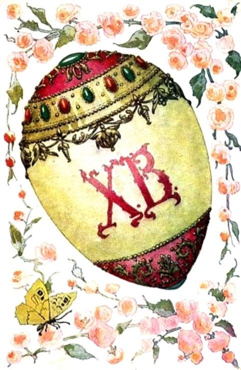 Пасха , светлый праздник пасхи , открытка ретро стиль с пасхой. Пасха , светлый праздник пасхи , картинка , открытка ретро стиль ,винтаж ,на открытке изображены пасхальное яйцо , красивые нежные . весенние цветочки , с праздником пасхи.