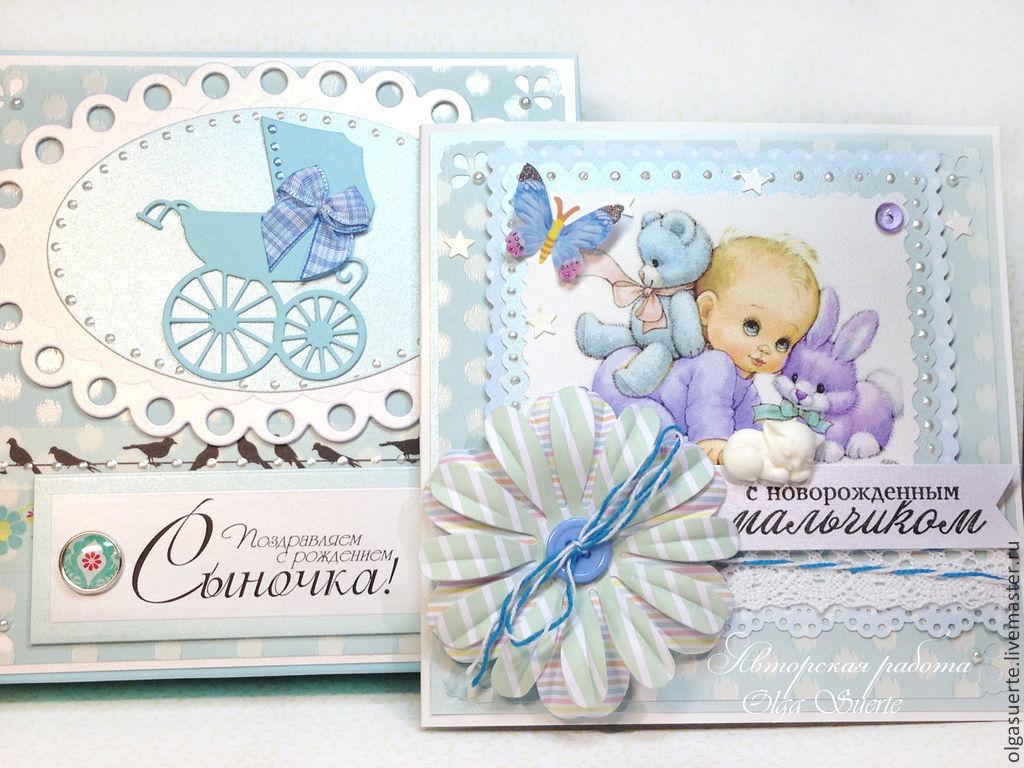 С новорожденным мальчиком ,открытки с поздравлениями с новорожденным мальчиком С новороженным мальчиком , сыночком , открытки , картинки с поздравлениями с новорожденным мальчиком , поздравляем родителей с рождением сына , поздравляем вас с сыночком