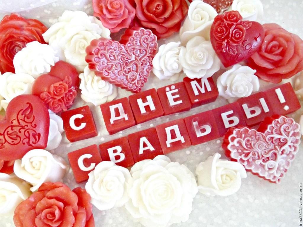 Самая красивая невеста картинки с надписями