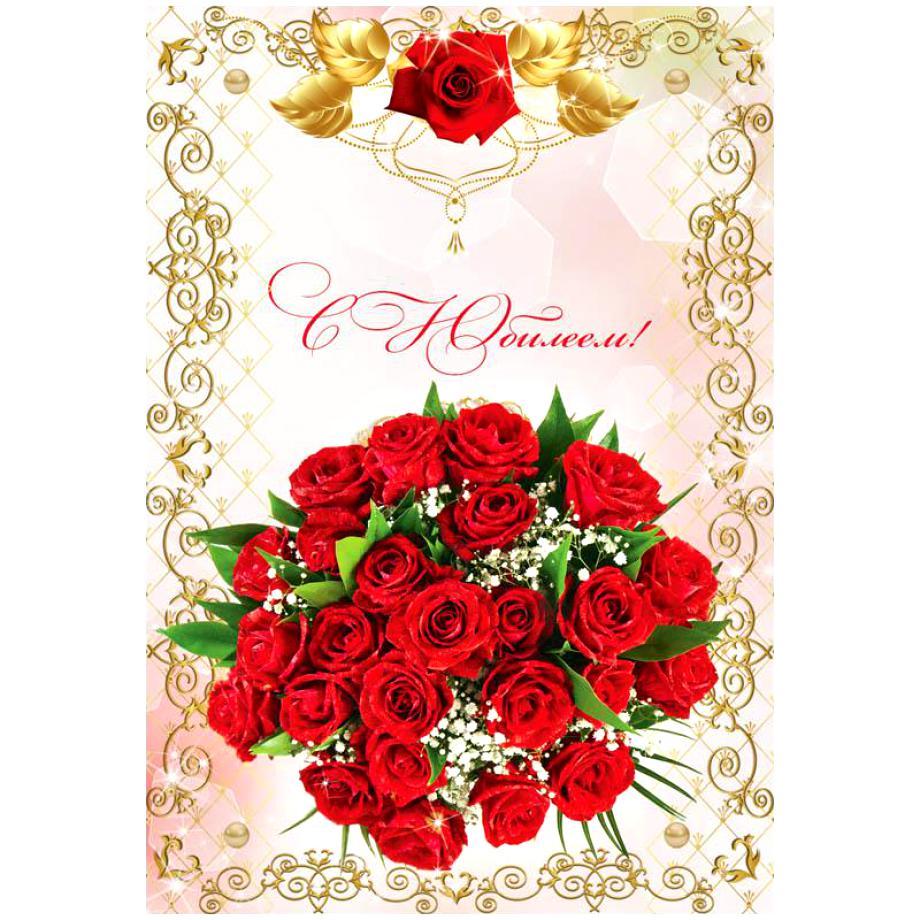 Адрес на открытку с днем рожденья или рождения
