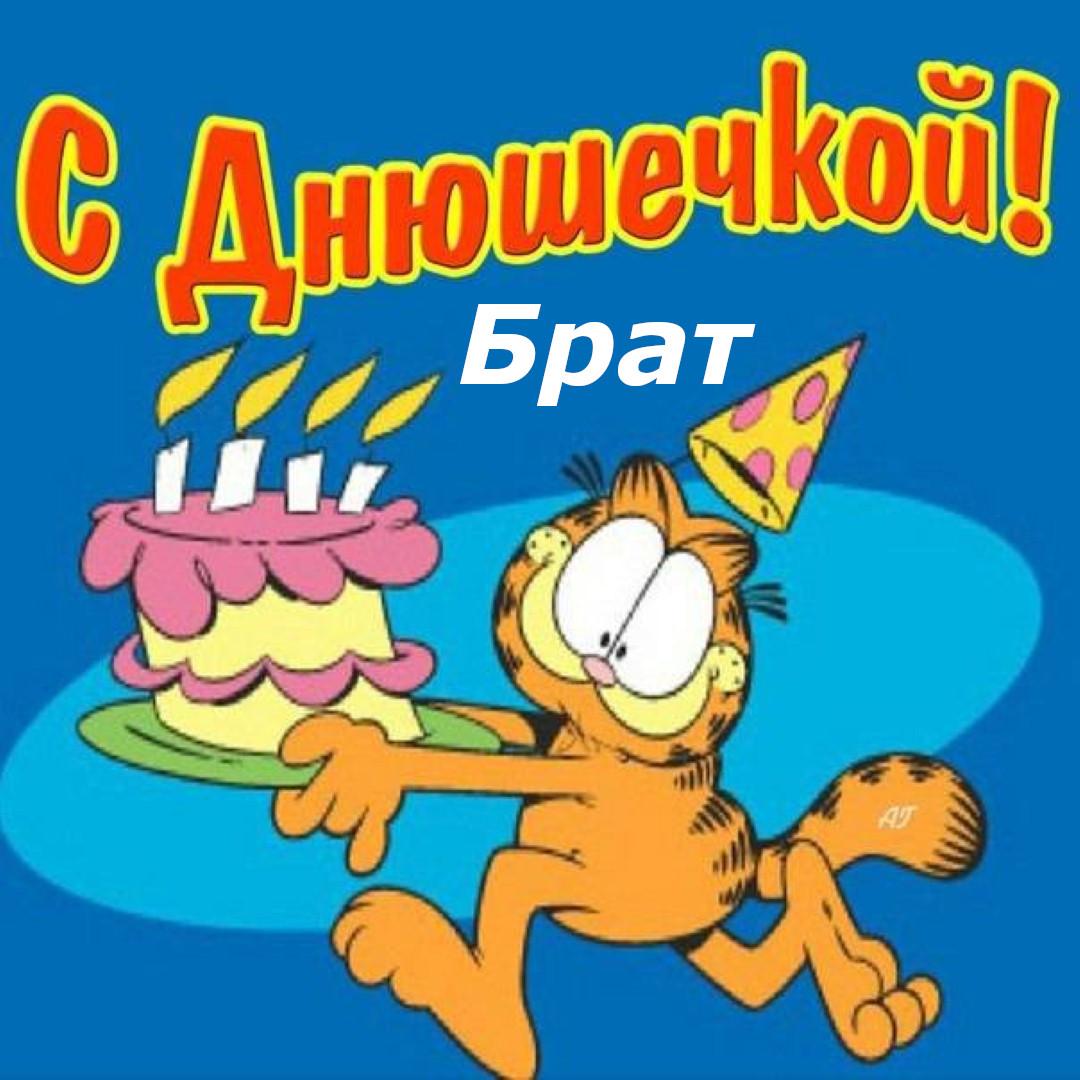 С днем рождения джамбулат картинки