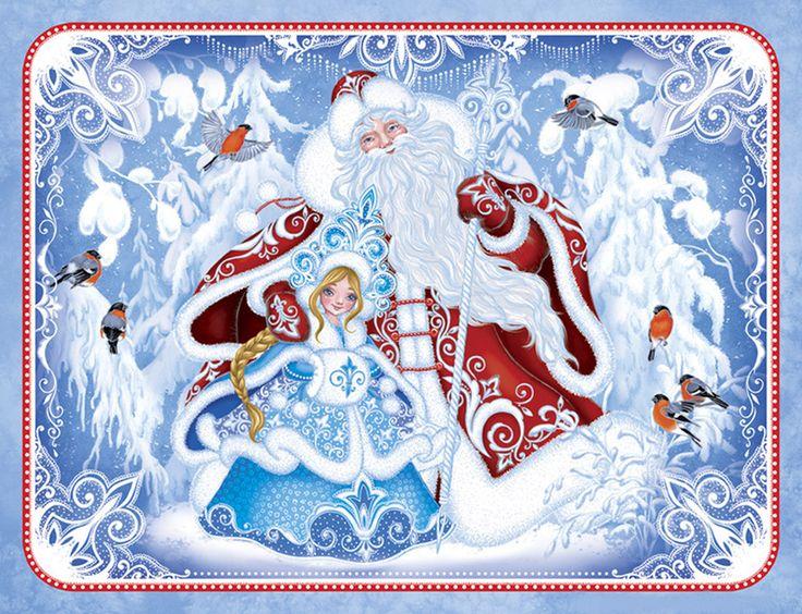 Открытка с праздником день деда мороза и снегурочки 30 января Открытка ,.картинка ,открытки с праздником день деда мороза и снегурочки отмечается 30 января , на открытке изображён дед мороз и снегурочка  скачать бесплатно .