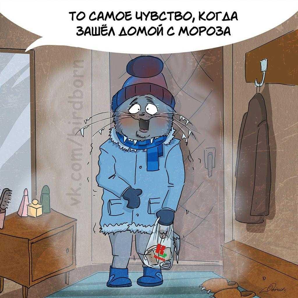 Открытки холодно сегодня