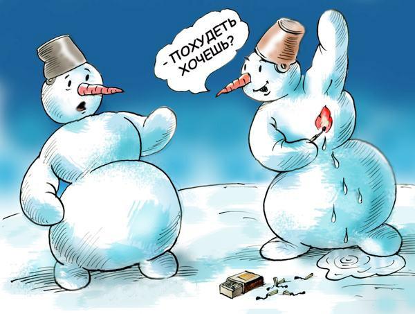 прикольные и смешные картинки про теплую зиму прошли перинатальном