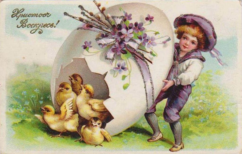 Красивые ретро открытки с пасхой этого