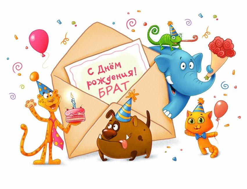 дева, веселые открытки с поздравлениями ко дню рождения техническая характеристика
