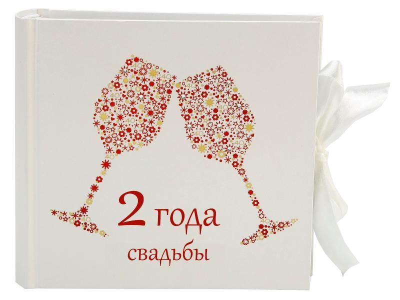 открытки с бумажной свадьбой прикольные модницы