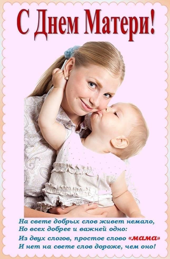 Трогательные картинки с днем матери