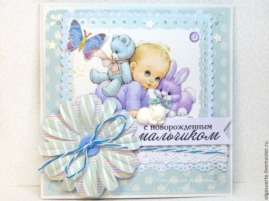 Картинки с рождением ляльки
