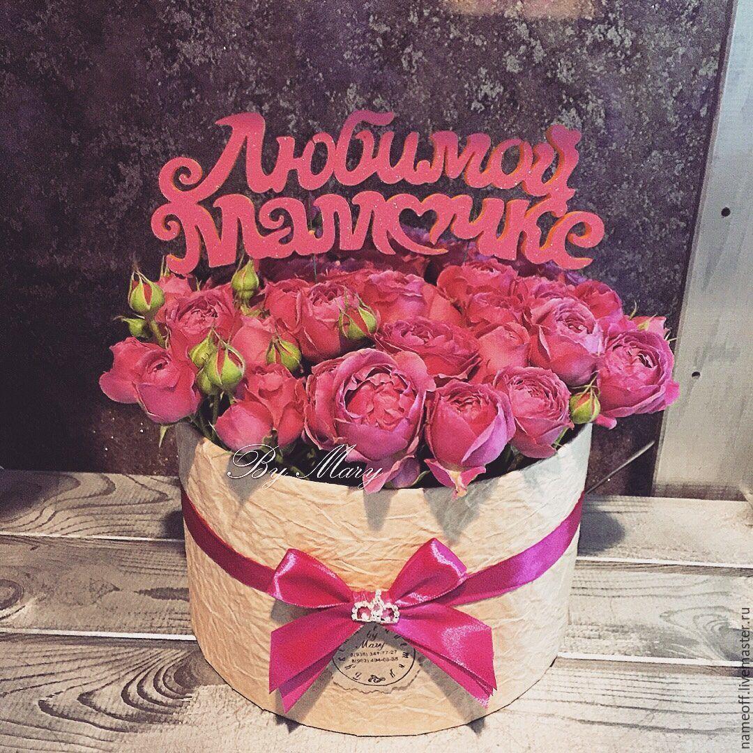 Картинки с цветами для мамы на день рождения