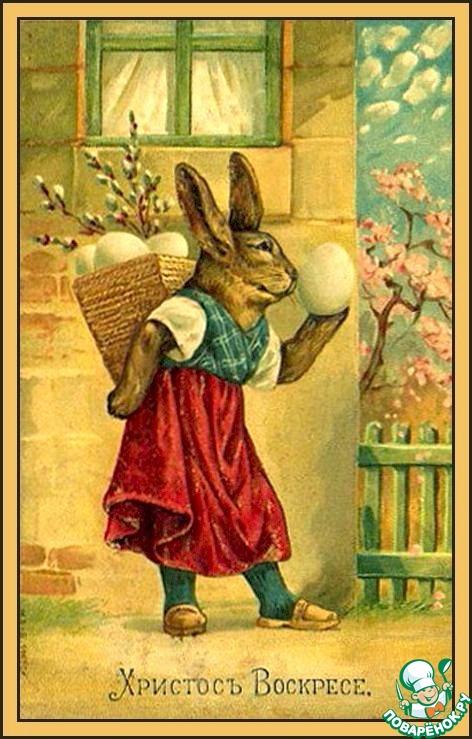 Светлый праздник пасхи ,открытка ретро ,крольчиха с корзиной яиц. Светлый праздник пасхи , картинка ,открытка с изображением крольчихи в красной юбке с плетённой корзинкой с яйцами пасхальными ,веточки вербы ,рядом дом с окошком.