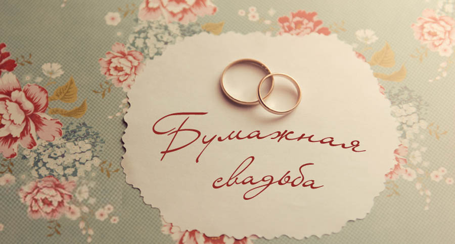 otkritka-2-goda-svadbi-pozdravleniya foto 14
