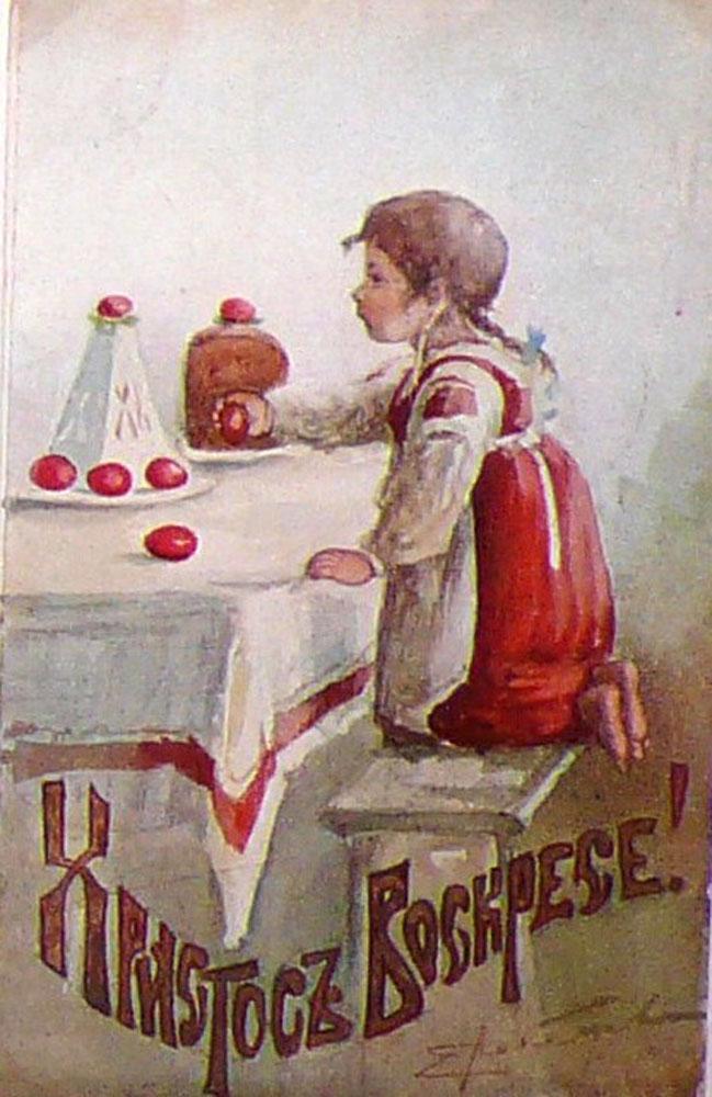 Фото русских народных праздников рисунок время времени