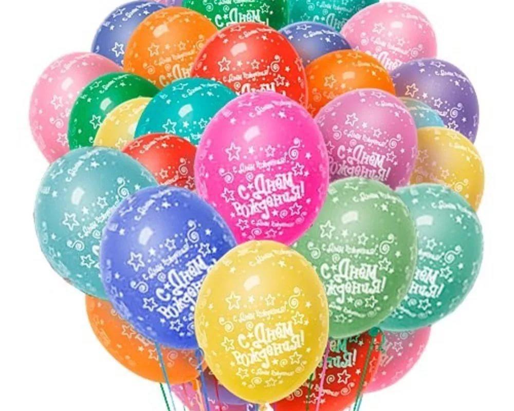 Марьям с днем рождения открытки шарики