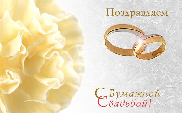Поздравления со второй годовщиной свадьбы в прозе красивые