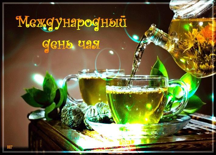 Международный день чая , открытка с праздником день чая , чайничек , чашка чая. Картинка , открытка , открытки с всемирным днём чая , день чая15 декабря , на открытке чайничек ,заварник ,чашка,кружечка с чаем, открытка международный день чая скачать бесплатно.