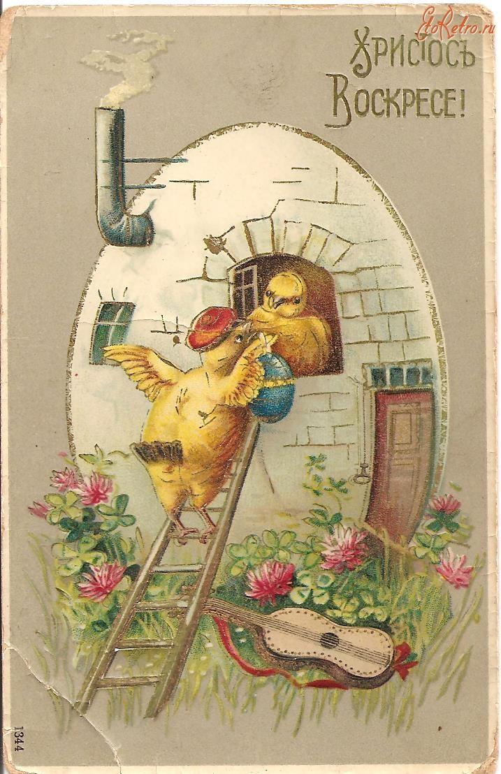 требованию красивые ретро открытки с пасхой стекла отлично