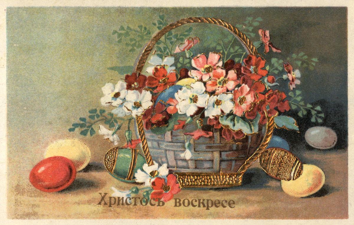 старинные открытки с пасхой фото ленинскую библиотеку уточнял