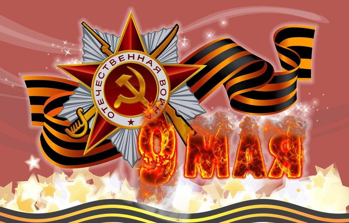 открытки на тему этот день победы них можно
