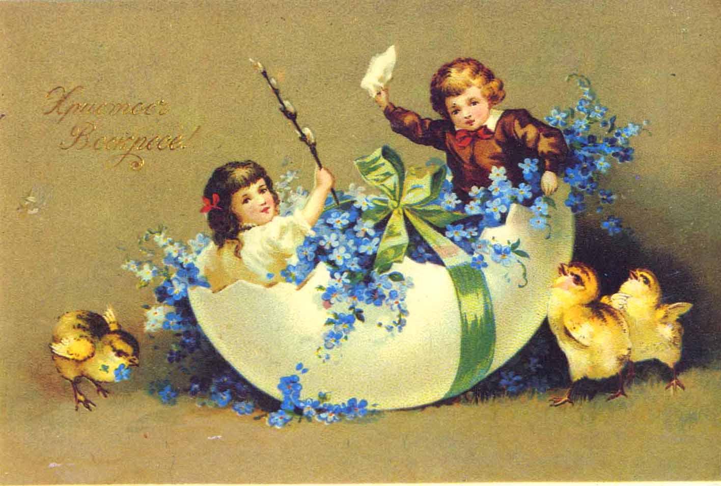 красивые ретро открытки с пасхой произошли