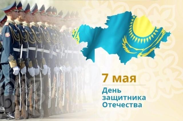 Открытки 7 мая день защитника отечества