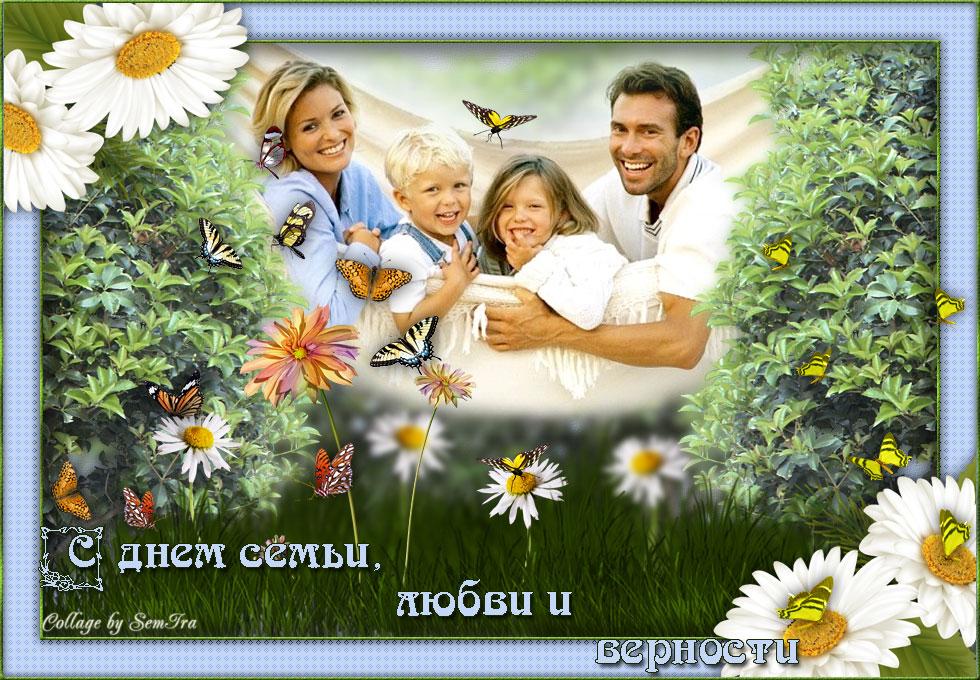 открытка моя семья фото още какво