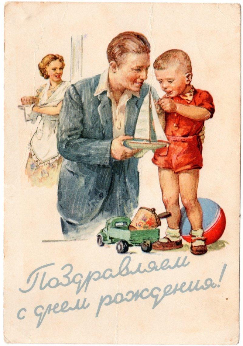 этом старые открытки с днем рождения для мужчины картинках