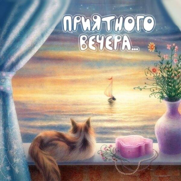 Открытка с пожеланиями доброго вечера ,открытки доброго вечера Картинка открытка с пожеланиями доброго вечера , открытки добрый вечер ,картинки пожелания доброго вечера ,вечер добрый картинка, открытка доброго вам вечера скачать бесплатно .