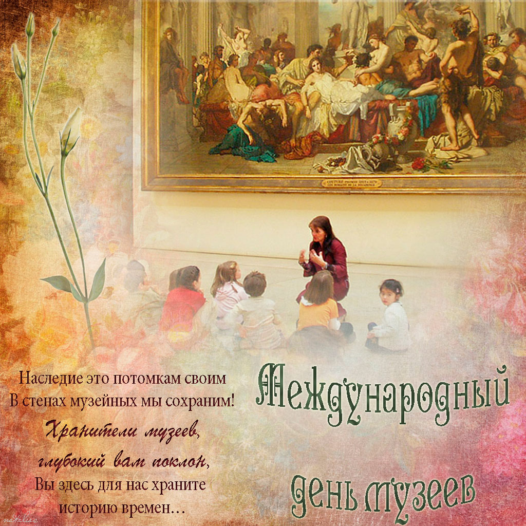 Поздравление опоры россии с юбилеем того