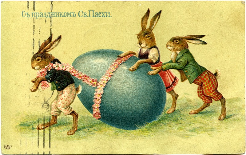 Светлый праздник пасхи , ретро открытка к празднику пасхи .  Пасха , светлый праздник пасхи , картинка , открытка ,картинка , на открытке изображены три кролика ,зайчика,синее яйцо пасхальное ,на яйце нежно розовые цветочки