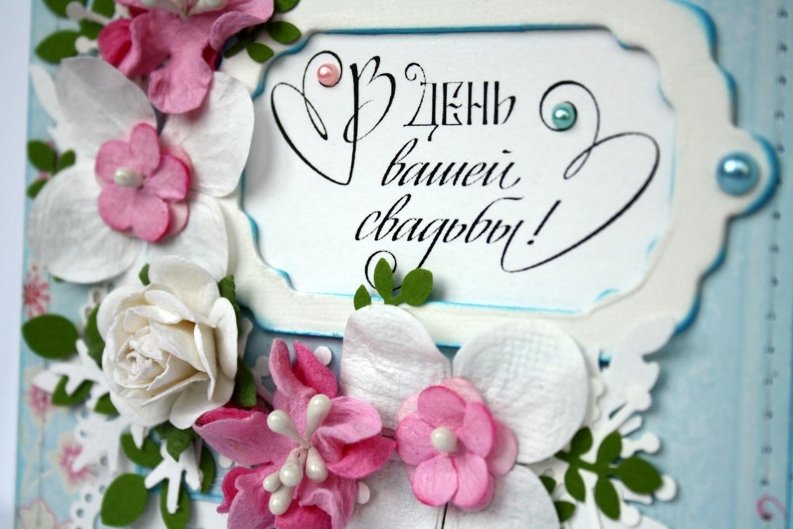 дом показывает красивые открытки ко дню свадьбы мягков внес